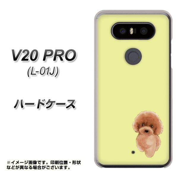 docomo V20 PRO L-01J ハードケース / カバー【YJ051 トイプー01 イエロー  素材クリア】(docomo V20 PRO L-01J/L01J用)