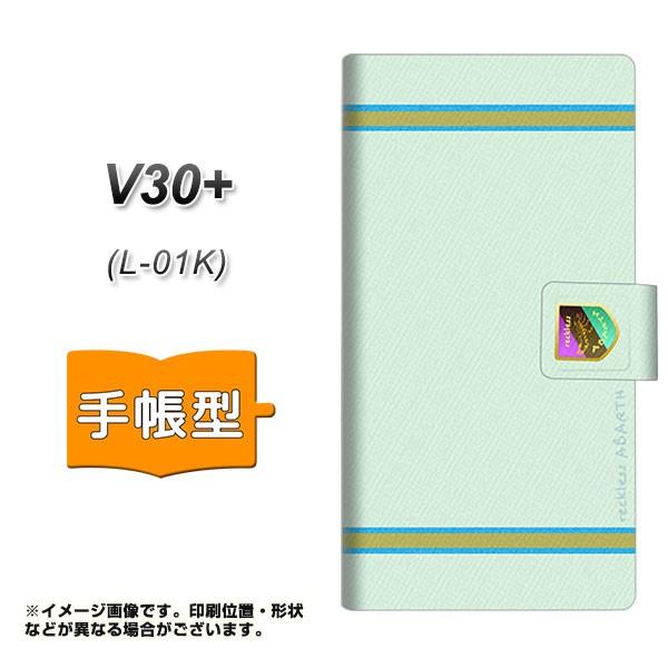 メール便 V30+ L-01K 手帳型スマホケース 【 YC938 アバルト09 】横開き (V30プラス L-01K/L01K用/スマホケース/手帳式)