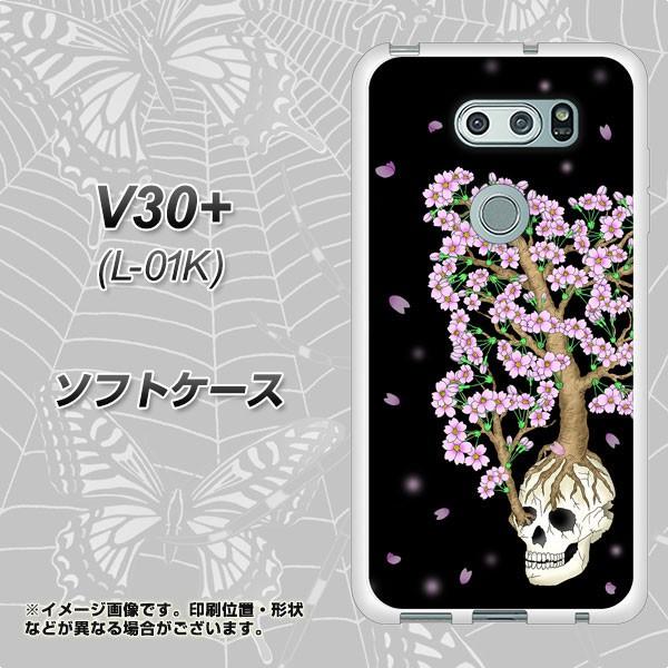 V30+ L-01K TPU ソフトケース / やわらかカバー【AG829 骸骨桜(黒) 素材ホワイト】(V30プラス L-01K/L01K用)