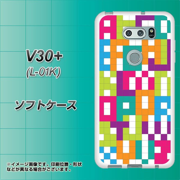 V30+ L-01K TPU ソフトケース / やわらかカバー【IB916 ブロックアルファベット 素材ホワイト】(V30プラス L-01K/L01K用)