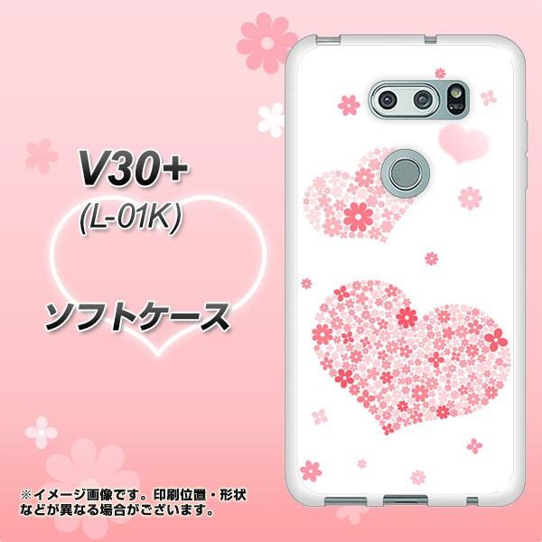 V30+ L-01K TPU ソフトケース / やわらかカバー【SC824 ピンクのハート 素材ホワイト】(V30プラス L-01K/L01K用)