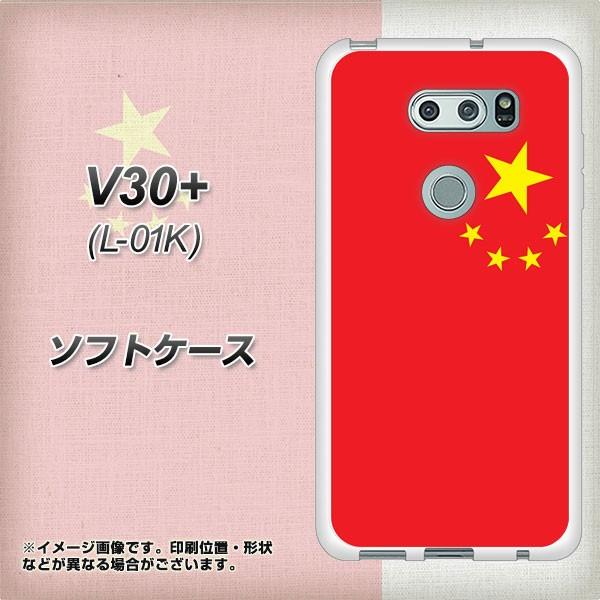 V30+ L-01K TPU ソフトケース / やわらかカバー【VA991 中国 素材ホワイト】(V30プラス L-01K/L01K用)
