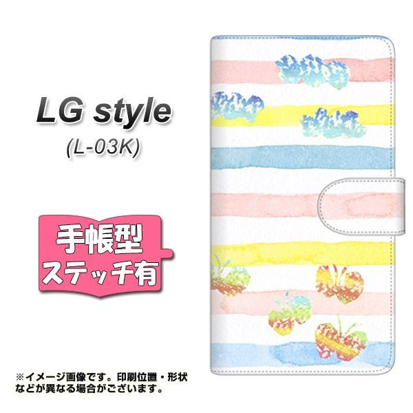メール便 docomo LG style L-03K 手帳型スマホケース 【ステッチタイプ】 【 YJ420 カラフル メルヘン  ちょうちょ 】横開き (
