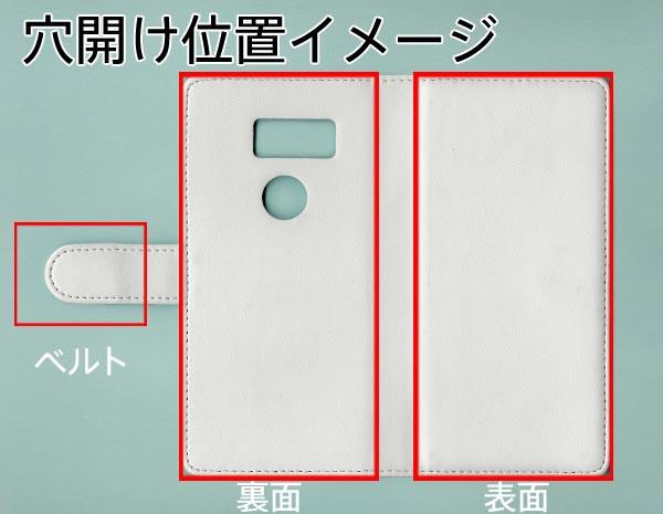 メール便送料無料 au isai V30+ LGV35 手帳型スマホケース 【ステッチタイプ】 【 YI886 フラワー7 】横開き (イサイ V30+ LGV35/LGV3