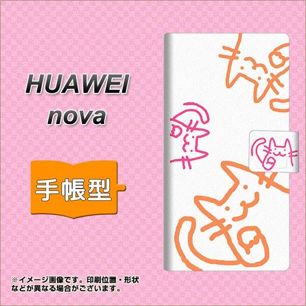 メール便 HUAWEI nova 手帳型スマホケース 【 1098 手まねきする3匹のネコ 】横開き (ファーウェイ nova/NOVA用/スマホケース/手