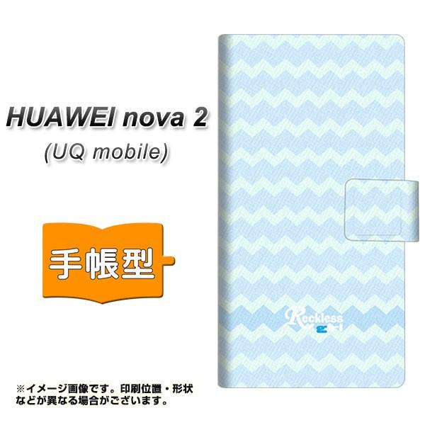 メール便送料無料 UQ mobile HUAWEI nova 2 手帳型スマホケース 【 YC801 ジグザグブルー 】横開き (uqモバイル HUAWEI nova2/NOVA2用/ス