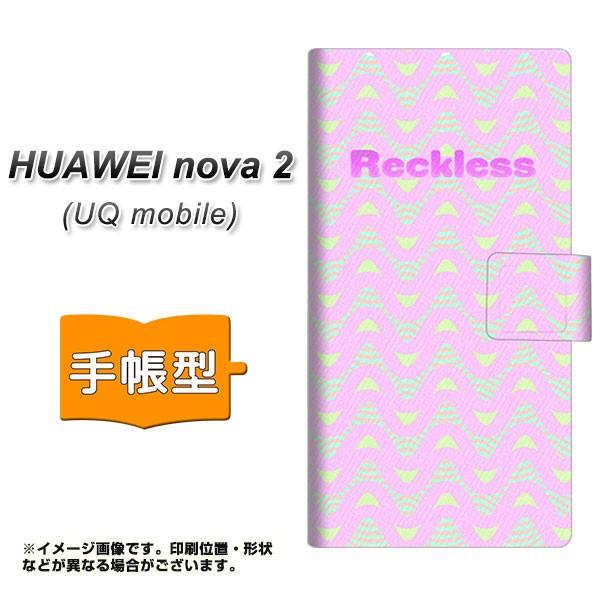 メール便 UQ mobile HUAWEI nova 2 手帳型スマホケース 【 YC827 フリーケンシー02 】横開き (uqモバイル HUAWEI nova2/NOVA2用/