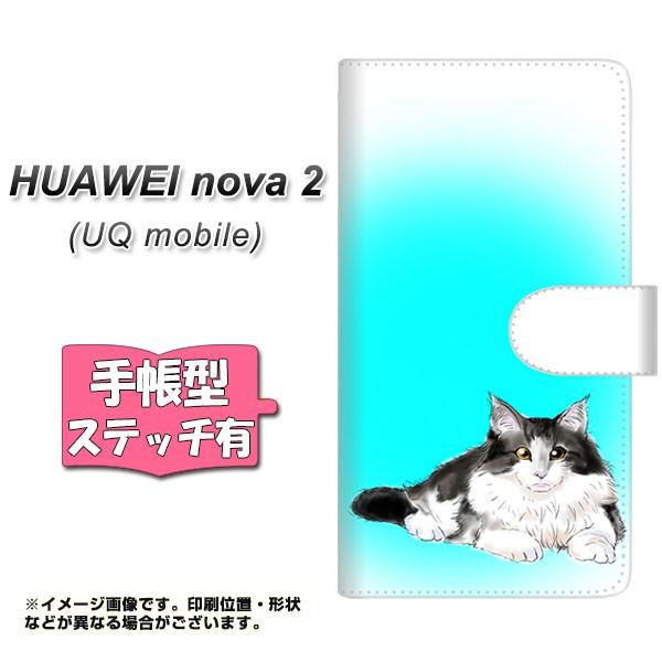 メール便送料無料 UQ mobile HUAWEI nova 2 手帳型スマホケース 【ステッチタイプ】 【 YG907 ノルウェージャンフォレストキャット03 】