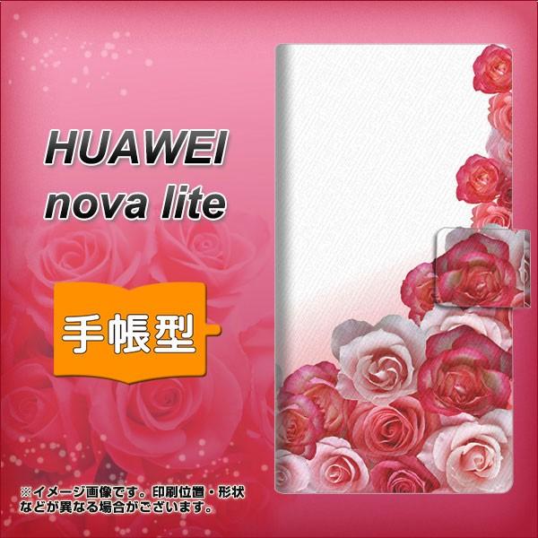メール便 HUAWEI nova lite 手帳型スマホケース 【 299 薔薇の壁 】横開き (ファーウェイ nova lite/NOVALITE用/スマホケース/手