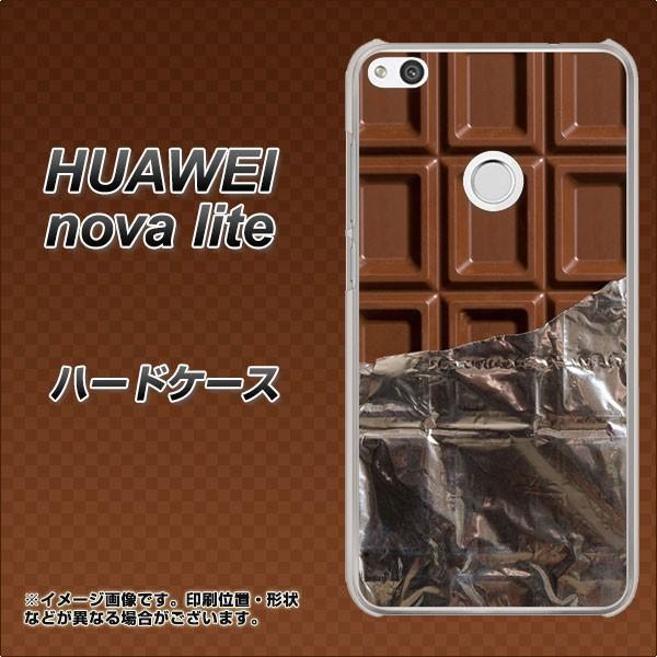 HUAWEI nova lite ハードケース / カバー【451 板チョコ 素材クリア】(ファーウェイ nova lite/NOVALITE用)