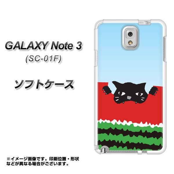 GALAXY Note 3 SC-01F / SCL22 共用 TPU ソフトケース / やわらかカバー【IA815 すいかをかじるネコ(大) 素材ホワイト】 UV印刷