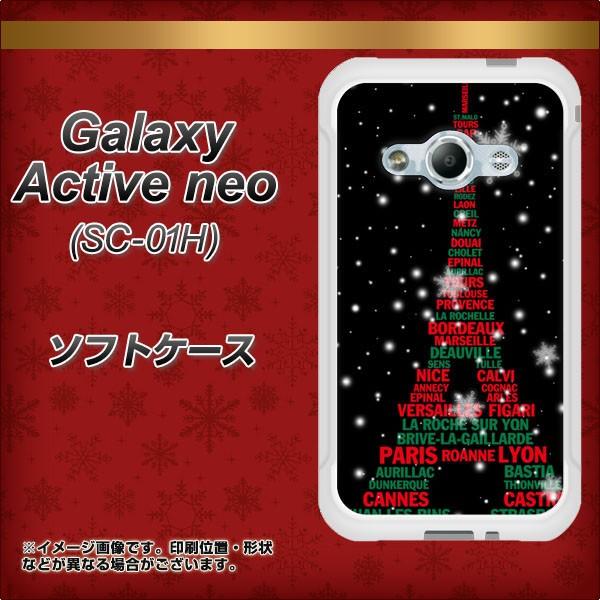 Galaxy Active neo SC-01H TPU ソフトケース / やわらかカバー【525 エッフェル塔bk-cr 素材ホワイト】 UV印刷 (ギャラクシーアクティブ