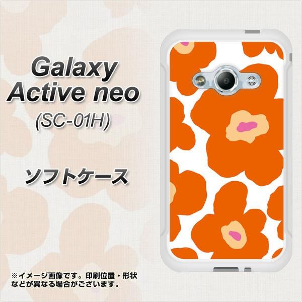 Galaxy Active neo SC-01H TPU ソフトケース / やわらかカバー【UB959 ルーズフラワーオレンジ 素材ホワイト】 UV印刷 (ギャラクシーア