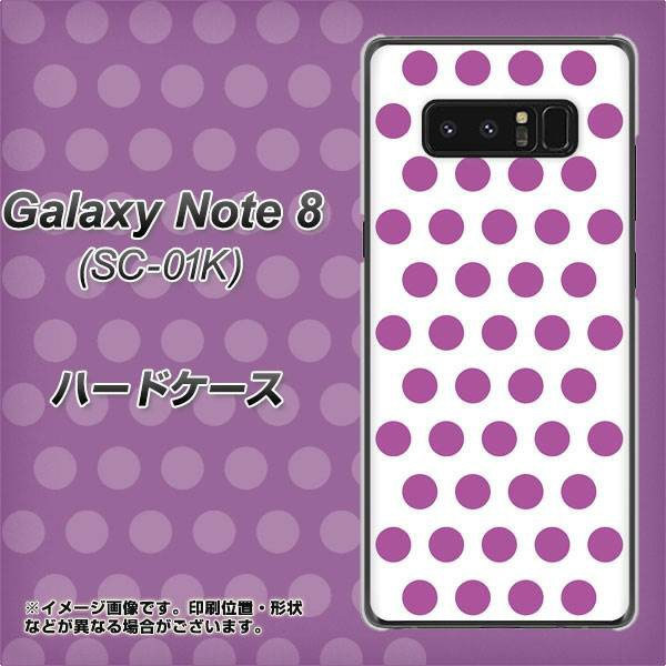 Galaxy Note8 SC-01K ハードケース / カバー【VA912 ドット ホワイト×パープル 素材クリア】(ギャラクシーノート8 SC-01K/SC01K用)