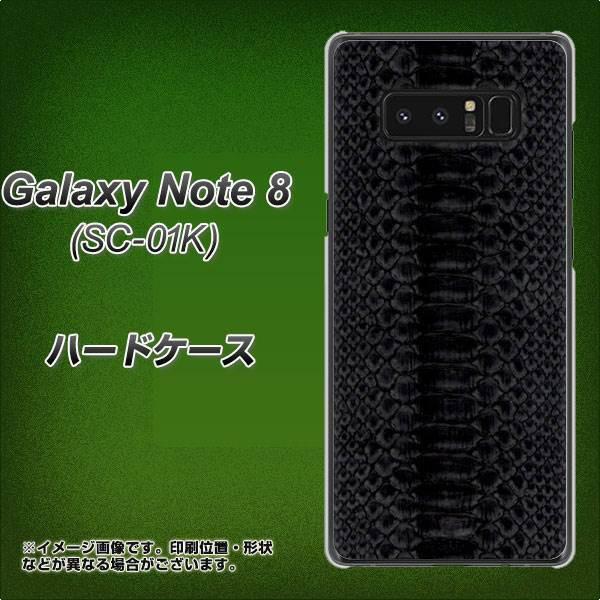Galaxy Note8 SC-01K ハードケース / カバー【VA964 レザー ニシキヘビ ブラック 素材クリア】(ギャラクシーノート8 SC-01K/SC01K用)