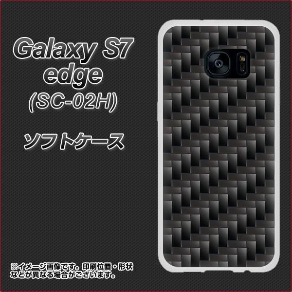 Galaxy S7 edge SC-02H TPU ソフトケース / やわらかカバー【461 カーボン 素材ホワイト】 UV印刷 (ギャラクシーS7 エッジ SC-02H/SC02H