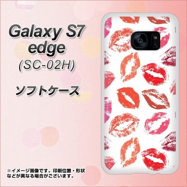 Galaxy S7 edge SC-02H TPU ソフトケース / やわらかカバー【734 キスkissキス 素材ホワイト】 UV印刷 (ギャラクシーS7 エッジ SC-02H/S