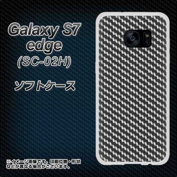 Galaxy S7 edge SC-02H TPU ソフトケース / やわらかカバー【EK877 ブラックカーボン 素材ホワイト】 UV印刷 (ギャラクシーS7 エッジ SC