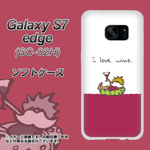 Galaxy S7 edge SC-02H TPU ソフトケース / やわらかカバー【IA811 ワインの神様 素材ホワイト】 UV印刷 (ギャラクシーS7 エッジ SC-02H