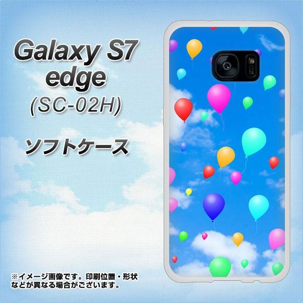 Galaxy S7 edge SC-02H TPU ソフトケース / やわらかカバー【VA866 風船 素材ホワイト】 UV印刷 (ギャラクシーS7 エッジ SC-02H/SC02H用