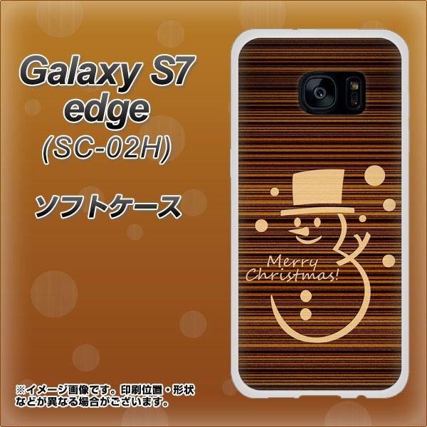 Galaxy S7 edge SC-02H TPU ソフトケース / やわらかカバー【XA806 Mr.雪だるま 素材ホワイト】 UV印刷 (ギャラクシーS7 エッジ SC-02H/