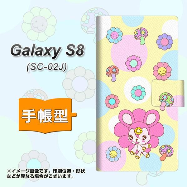 メール便送料無料 Galaxy S8 SC-02J 手帳型スマホケース 【 AG824 フラワーうさぎのフラッピョン(黄色) 】横開き (ギャラクシーS8 SC-02J