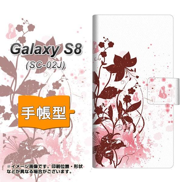 メール便 Galaxy S8 SC-02J 手帳型スマホケース 【 EK914 赤い花と蝶 】横開き (ギャラクシーS8 SC-02J/SC02J用/スマホケース/手