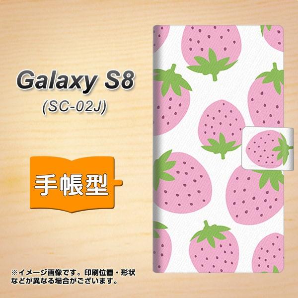 メール便 Galaxy S8 SC-02J 手帳型スマホケース 【 SC816 大きいイチゴ模様 ピンク 】横開き (ギャラクシーS8 SC-02J/SC02J用/ス