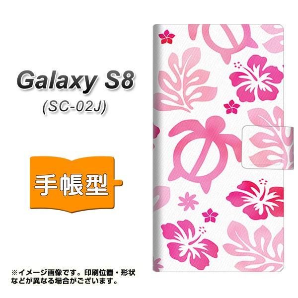メール便送料無料 Galaxy S8 SC-02J 手帳型スマホケース 【 SC879 ハワイアンアロハホヌ  ピンク 】横開き (ギャラクシーS8 SC-02J/SC02J