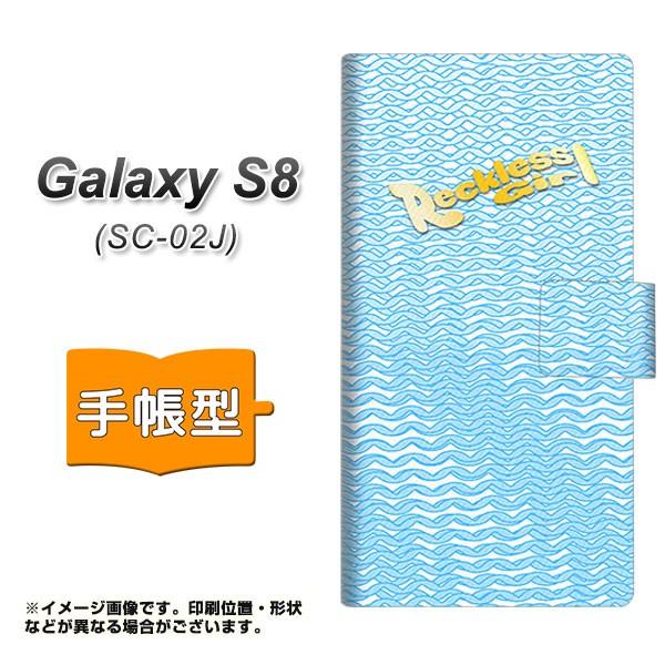 メール便 Galaxy S8 SC-02J 手帳型スマホケース 【 YC821 ボーラインブルー 】横開き (ギャラクシーS8 SC-02J/SC02J用/スマホケ