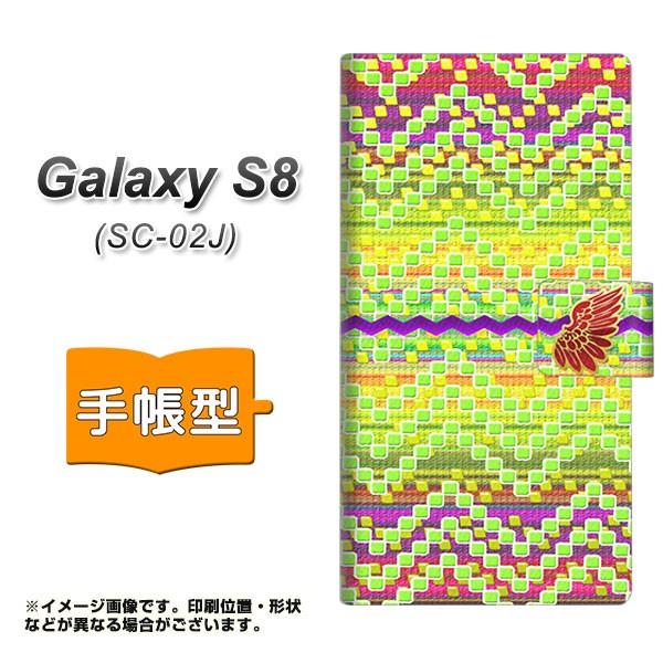 メール便 Galaxy S8 SC-02J 手帳型スマホケース 【 YC838 インディアンデザイン02 】横開き (ギャラクシーS8 SC-02J/SC02J用/ス