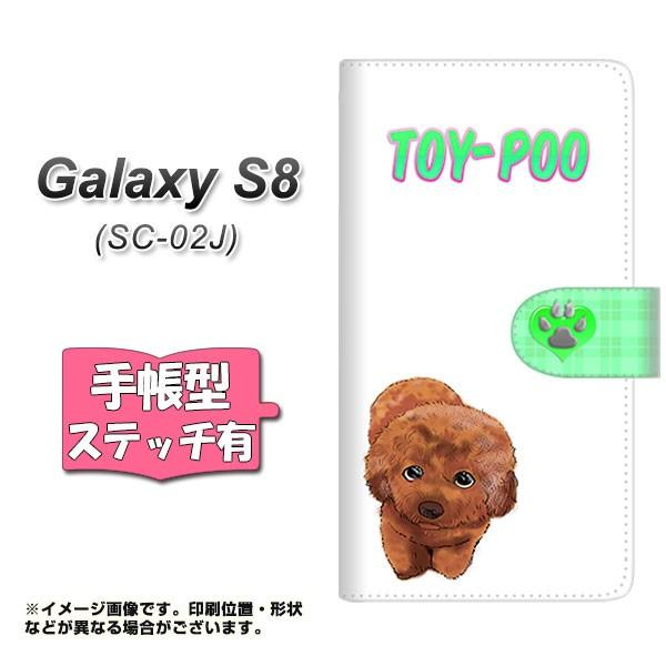 メール便送料無料 Galaxy S8 SC-02J 手帳型スマホケース 【ステッチタイプ】 【 YF855 トイプー03 】横開き (ギャラクシーS8 SC-02J/SC02