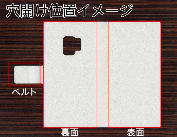 メール便 docomo Galaxy S9 SC-02K 手帳型スマホケース 【 YC864 チェーンボーダー02 】横開き (ギャラクシー S9 SC-02K/SC02K用