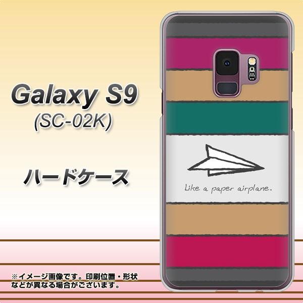 docomo Galaxy S9 SC-02K ハードケース / カバー【IA809 かみひこうき 素材クリア】(ギャラクシー S9 SC-02K/SC02K用)