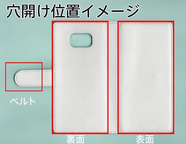 メール便 Galaxy S8 plus SC-03J 手帳型スマホケース 【ステッチタイプ】 【 YD956 スカイテリア01 】横開き (ギャラクシーS8プ