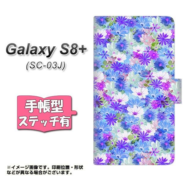 メール便 Galaxy S8 plus SC-03J 手帳型スマホケース 【ステッチタイプ】 【 SC875 リバティプリント プレスドフラワー ブルー