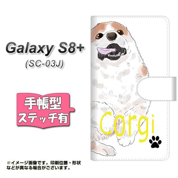メール便 Galaxy S8 plus SC-03J 手帳型スマホケース 【ステッチタイプ】 【 YJ032 コーギー 白  】横開き (ギャラクシーS8プラ