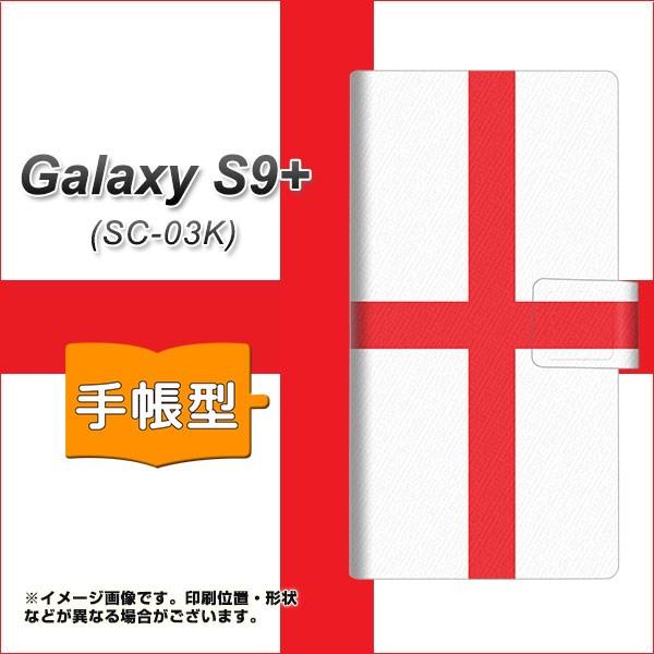 メール便 docomo Galaxy S9+ SC-03K 手帳型スマホケース 【 677 イングランド 】横開き (ギャラクシー S9プラス SC-03K/SC03K用/