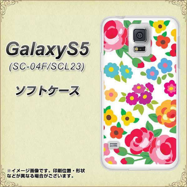 GALAXY S5 SC-04F / SCL23 TPU ソフトケース / やわらかカバー【776 5月のフラワーガーデン 素材ホワイト】 UV印刷 (ギャラクシー エス
