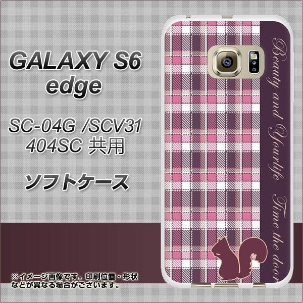 GALAXY S6 edge SC-04G / SCV31 / 404SC TPU ソフトケース / やわらかカバー【519 チェック柄にリス 素材ホワイト】 UV印刷 (ギャラクシ