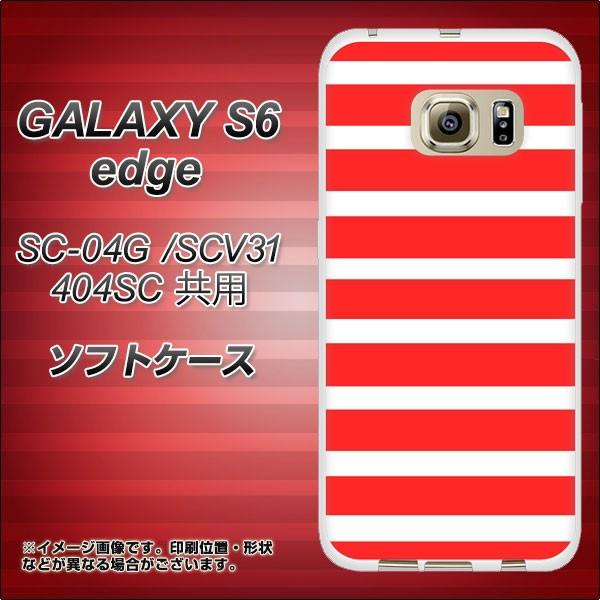 GALAXY S6 edge SC-04G / SCV31 / 404SC TPU ソフトケース / やわらかカバー【EK881 ボーダー レッド 素材ホワイト】 UV印刷 (ギャラク