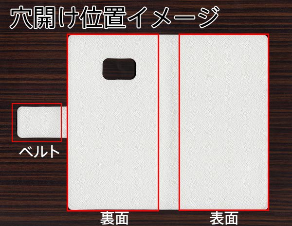 メール便 Galaxy Feel SC-04J 手帳型スマホケース 【 AG828 メリーゴーランド(水色) 】横開き (ギャラクシー フィール SC-04J/SC