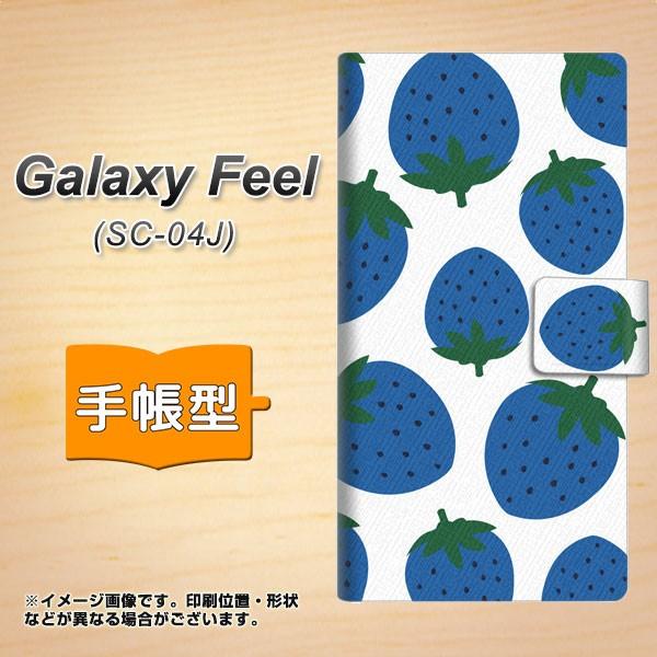 メール便 Galaxy Feel SC-04J 手帳型スマホケース 【 SC817 大きいイチゴ模様 ブルー 】横開き (ギャラクシー フィール SC-04J/S
