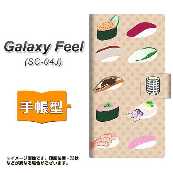 メール便 Galaxy Feel SC-04J 手帳型スマホケース 【 YB882 お寿司03 】横開き (ギャラクシー フィール SC-04J/SC04J用/スマホケ