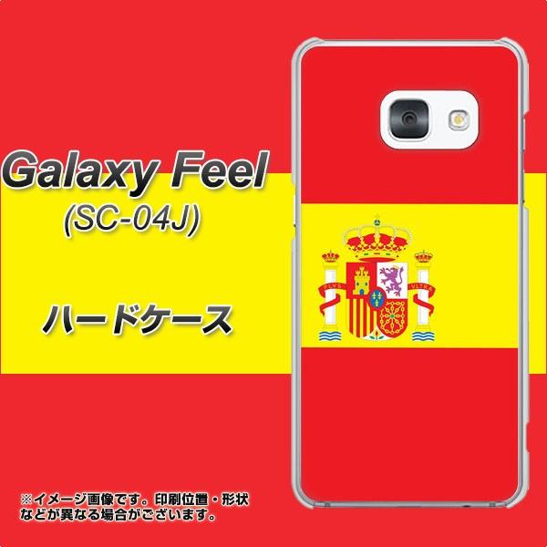 Galaxy Feel SC-04J ハードケース / カバー【663 スペイン 素材クリア】(ギャラクシー フィール SC-04J/SC04J用)