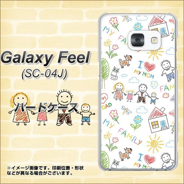 Galaxy Feel SC-04J ハードケース / カバー【709 ファミリー 素材クリア】(ギャラクシー フィール SC-04J/SC04J用)