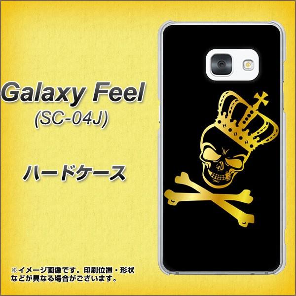 Galaxy Feel SC-04J ハードケース / カバー【1083 クラウンスカル 素材クリア】(ギャラクシー フィール SC-04J/SC04J用)