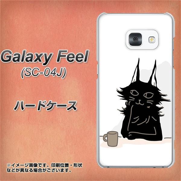 Galaxy Feel SC-04J ハードケース / カバー【VA811 たそがれのネコ 素材クリア】(ギャラクシー フィール SC-04J/SC04J用)