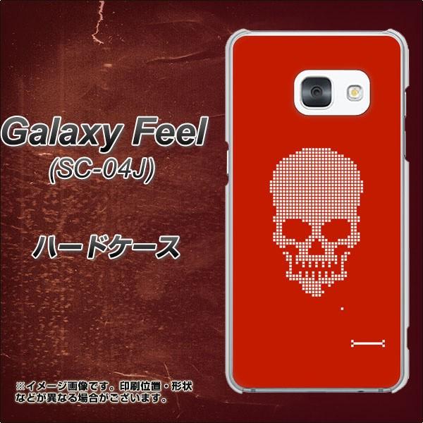 Galaxy Feel SC-04J ハードケース / カバー【VA905 ドクロ崩し 赤 素材クリア】(ギャラクシー フィール SC-04J/SC04J用)