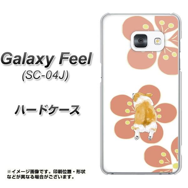 Galaxy Feel SC-04J ハードケース / カバー【YJ038 コーギー 和04  素材クリア】(ギャラクシー フィール SC-04J/SC04J用)